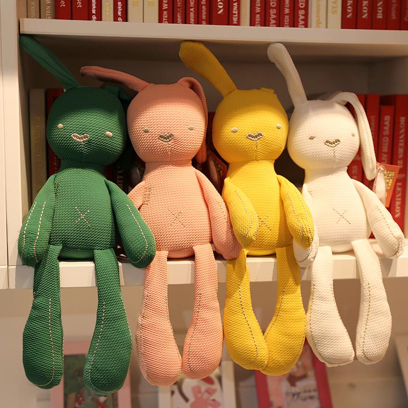 婴儿安抚玩偶超萌抱毛绒玩具19.80元包邮
