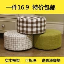 矮凳时尚小凳子创意圆沙发凳换鞋凳布艺小板凳矮墩儿童坐墩茶几凳