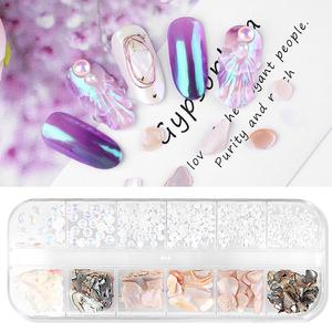 12格美甲贝壳片 超薄碎片亮片海洋风暴鲍鱼贝壳石珍珠混装饰品