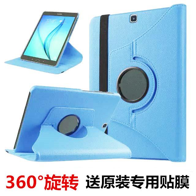 三星SM-T815C T810保護套T580 T585C皮套T550/T555C平板電腦外殼