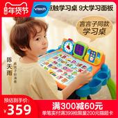 伟易达点触学习桌早教游戏桌儿童益智玩具桌子多功能台宝宝玩具桌