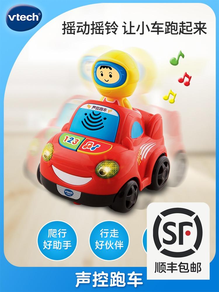 VTech Voice-activated sports car Sound-sensitive sports car toys Learn to climb toys Car toys