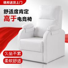 电脑电竞沙发椅家用北欧简约现代网吧网咖休闲布艺沙发电竞沙发椅