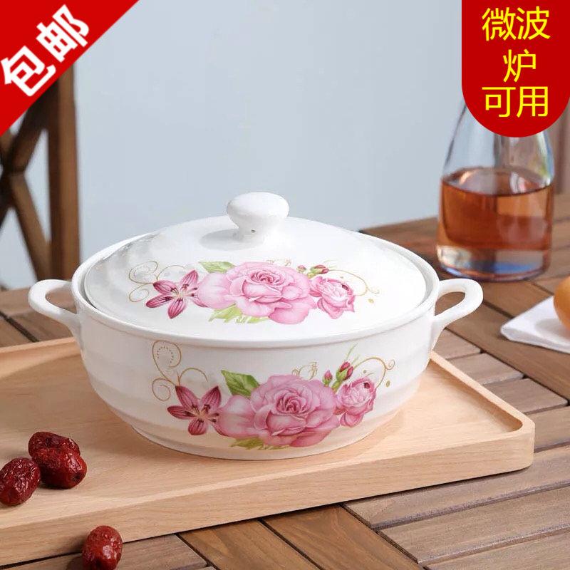 新品大号陶瓷保鲜碗双耳带盖便当饭盒汤碗汤锅微波炉碗特惠价包邮