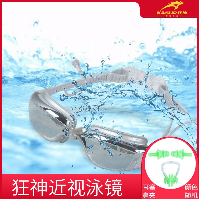 Детские очки для плавания / Зажимы для носа / Наушники-вкладыши Артикул 551076042834