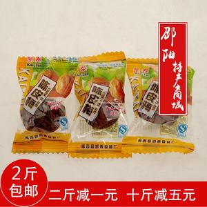 凯泰陈皮梅子橄榄西梅类制品水果干枣类蜜饯广东特产零食散装500g