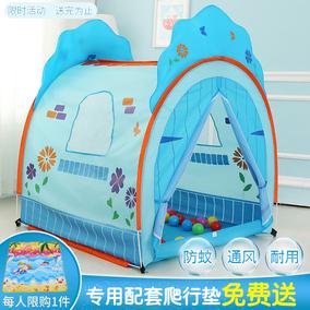 帐篷波波球海洋球池室内男孩游戏屋