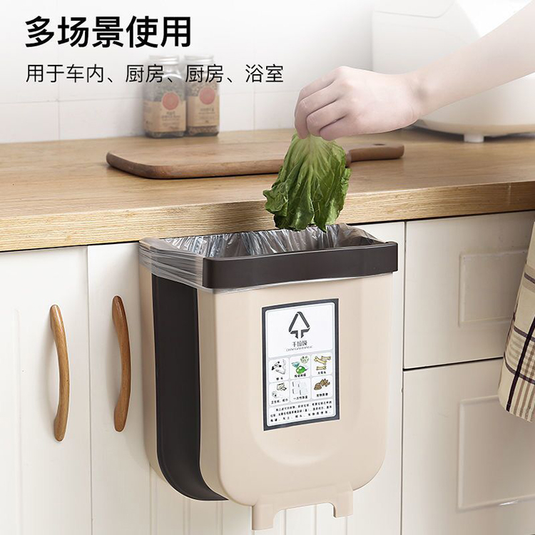 Trash can household folding living room creative toilet toilet office home large car kitchen wall mounted