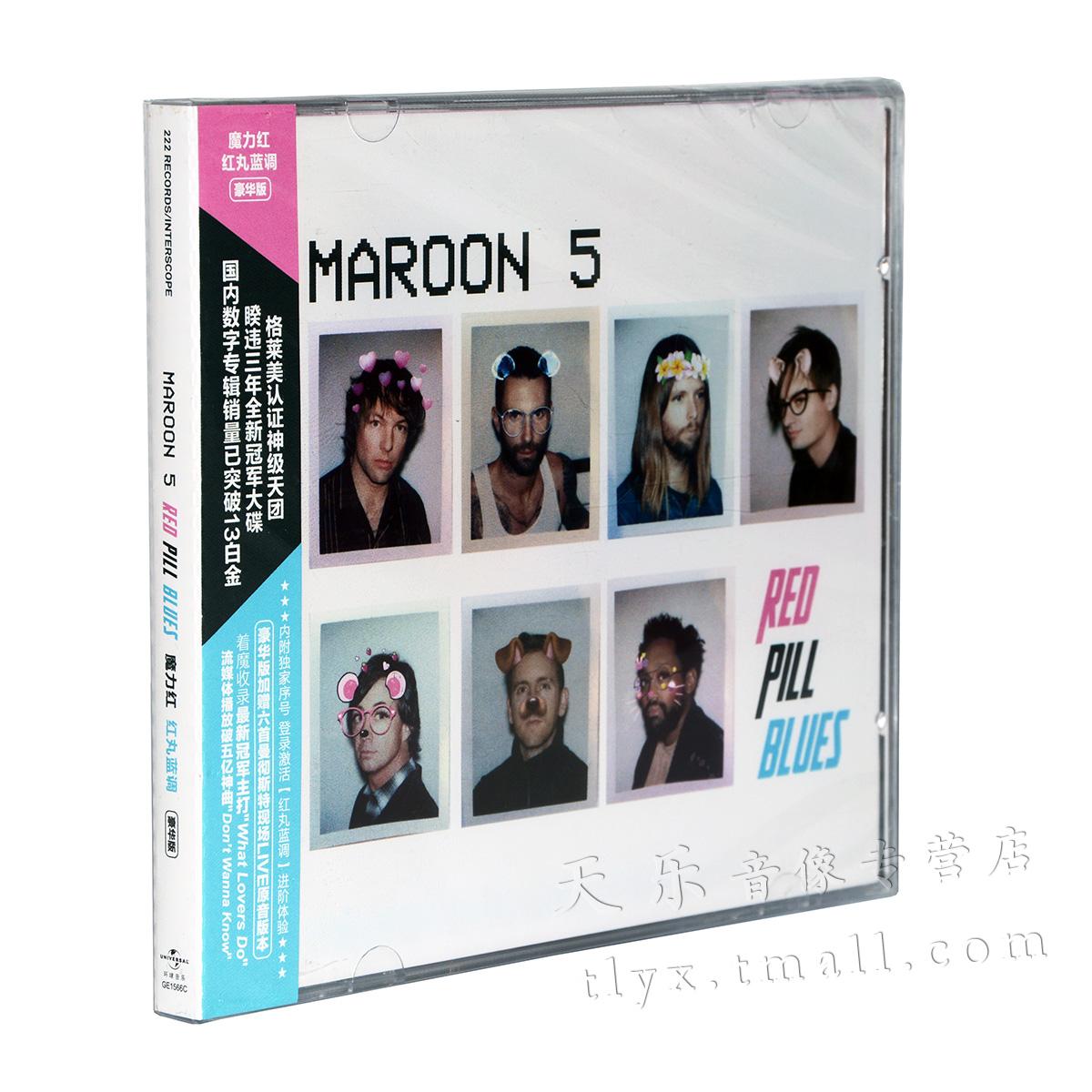 正版 Maroon 5 Red Pill Blues 魔力�t�]� �t丸�{�{ 豪�A版 2CD