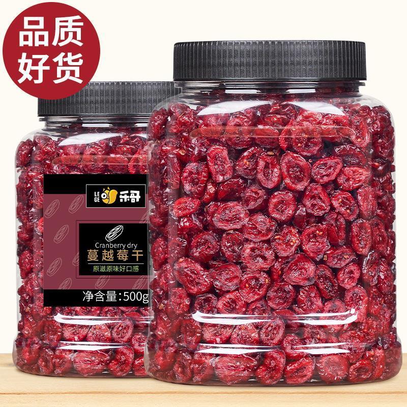 新商品の新鮮なクランベリー500 g大缶焙煎用材料毎日ナッツ妊婦のおやつ
