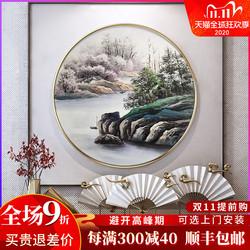 新中式入户玄关装饰画手绘风景山水油画定制客厅书房卧室圆形挂画