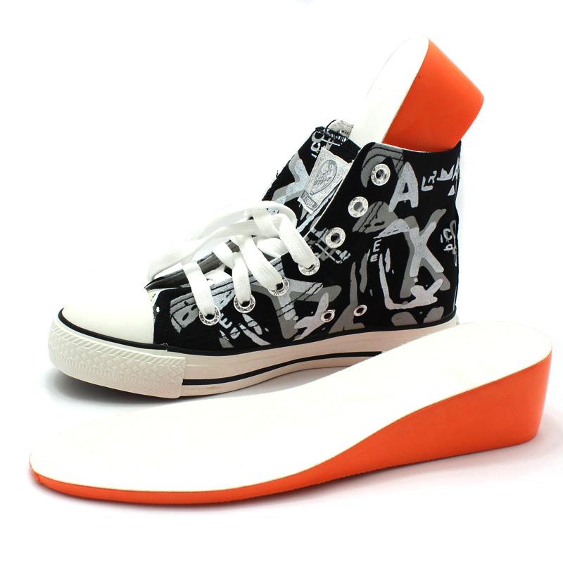 一体运动增高鞋垫 全掌隐形4.5cm内增高鞋垫 分码男女增高垫