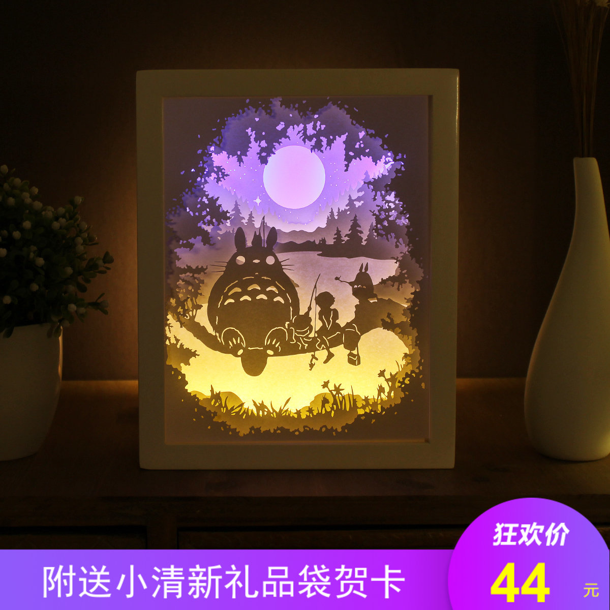 光影紙彫刻ランプの手作り材料包装となりのトトロ宮崎駿と同じ切り紙ランプ創意diy電気室