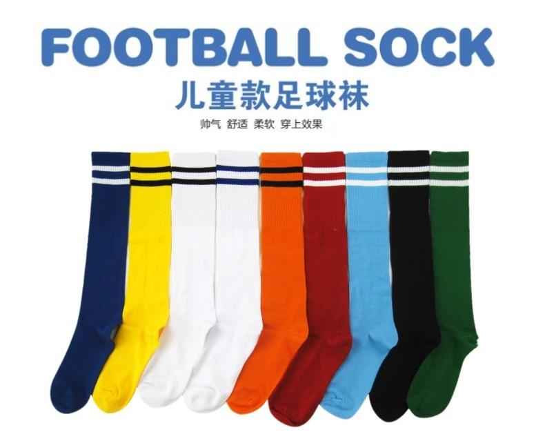 儿童套装队服配套足球袜子高筒球袜 儿童足球袜男童长筒球袜