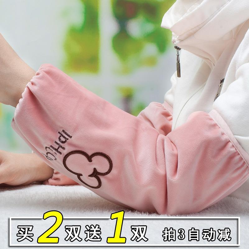 新款长款毛绒女袖套韩版秋冬季学生护袖男生家务工作防污套袖加长