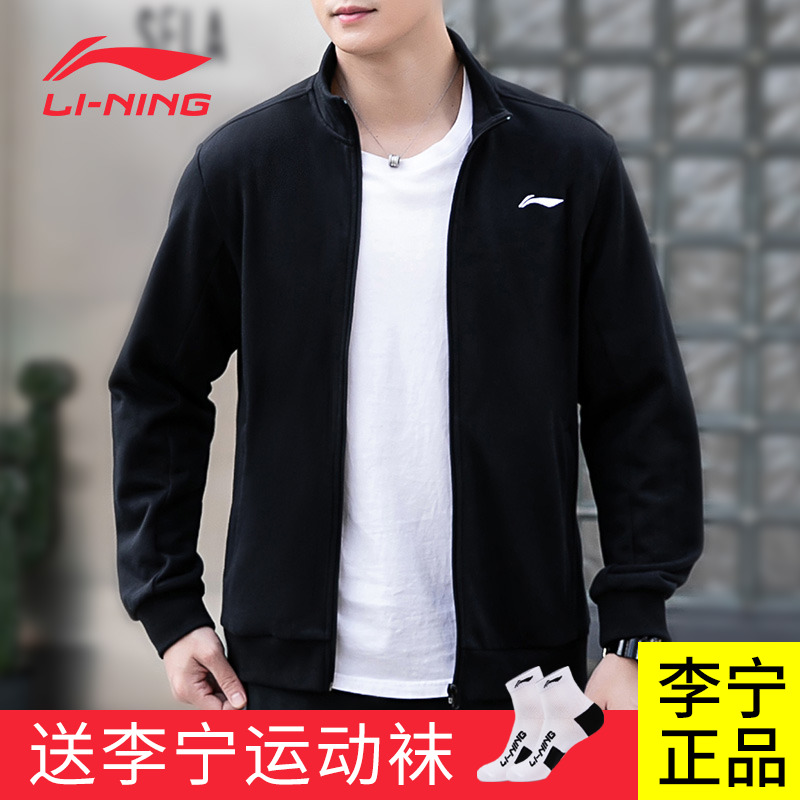 Li Ning sports knitted sweater jacket jacket cardigan stand-up collar zipper casual plus velvet autumn loose sportswear men