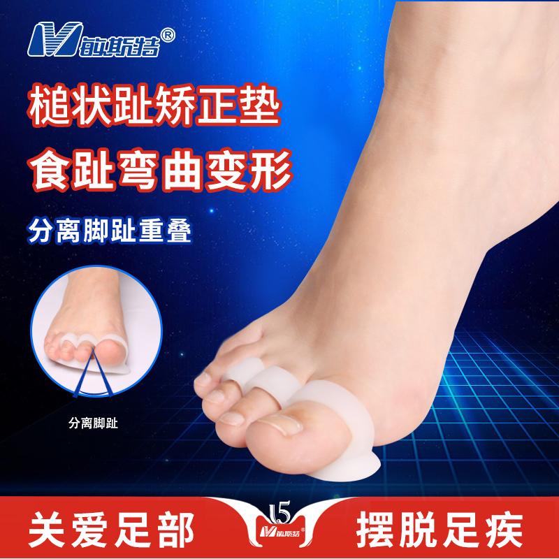 敏斯特拇指外翻分指器大脚骨小脚趾外翻矫正器成人分趾器可穿鞋
