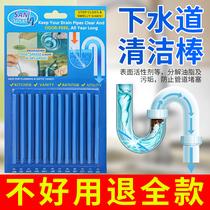 下水道清洁棒万能家用管道疏通厨房地漏水管强力清理除臭去污神器
