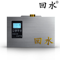 Home backwater intelligent water heater circulatory system heating mute air can fully automatic backwater circulating pump S6