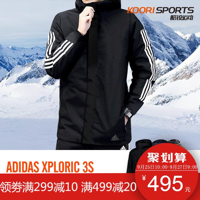 CY86242018阿迪达斯棉服男冬季新款外套运动装保暖棉衣休闲棉袄