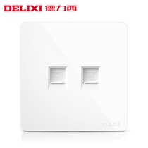 DELIXI switch Socket network cable socket wired a telephone computer type 86 home Power wall panel