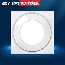 20灯厨房集成吊顶凉吸顶式嵌入式卫生间厕所霸LED奥普换气扇
