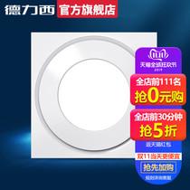 厨房壁挂式强力静音排气扇卫生间厕所排风扇25VWL2FV松下换气扇