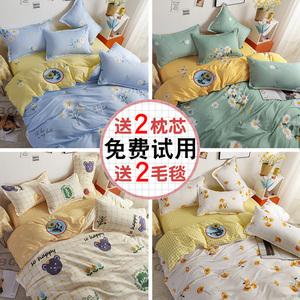 水洗棉四件套春秋家用床上用品学生宿舍女三件套棉被单床单人被套
