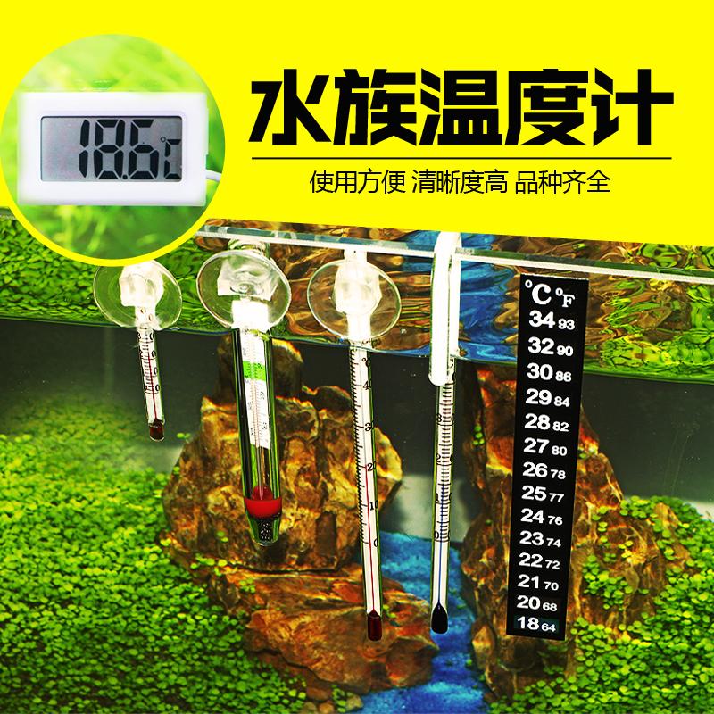 Термометры для воды Артикул 532675477475