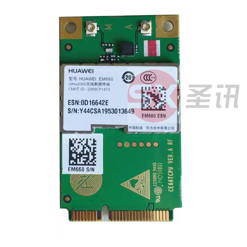 电信3g模块 华为EM660 EVDO模组 电信3G上网卡 MINI PCIE 3g网卡