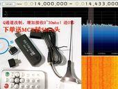 RTL2832u+r820t2 Q通道改制增加00k-30Mhz短波实现100k-1766m