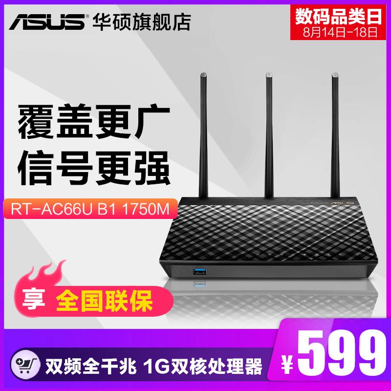ASUS�A�TRT-AC66U B1�p�l�o�AC1750MB1千兆5G wifi高速路由器