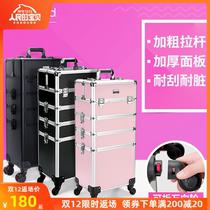 专业拉杆化妆箱手提大容量跟妆美甲纹绣美发美容半永久多层工具箱