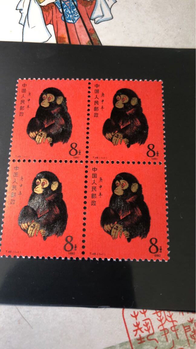 T46 four stamps of the year of the monkey in Gengshen