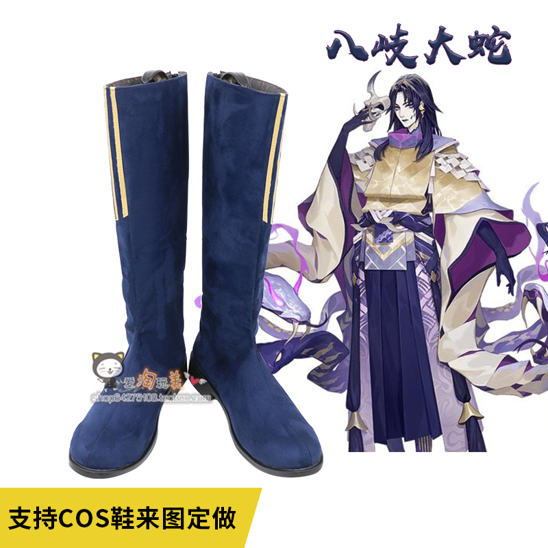 Baqi snake cos shoes customized new Cosplay boots