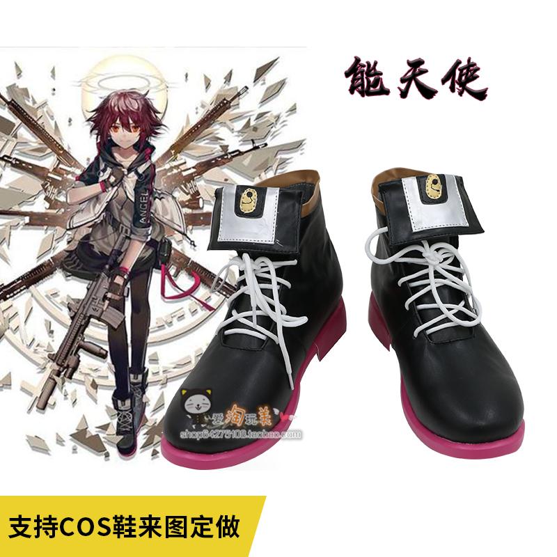明日方舟能天使cosplay鞋子来图定做新品cos靴子包邮