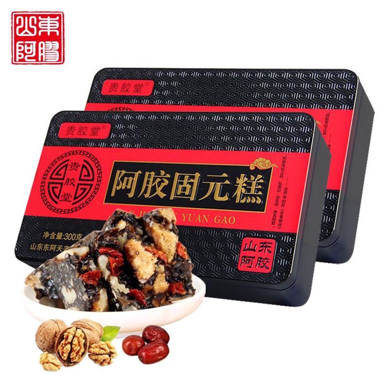 【拍2盒 第2盒0元】正宗东阿即食红枣枸杞阿胶固元糕阿胶熬固元膏