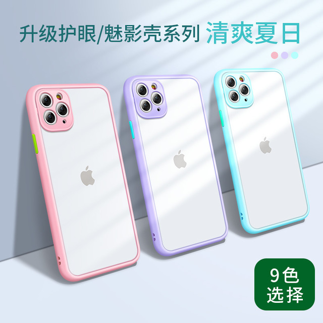 IPhone 678 se2 phantom cell phone case Apple 6S 7 8plus 2nd generation lens full package wholesale