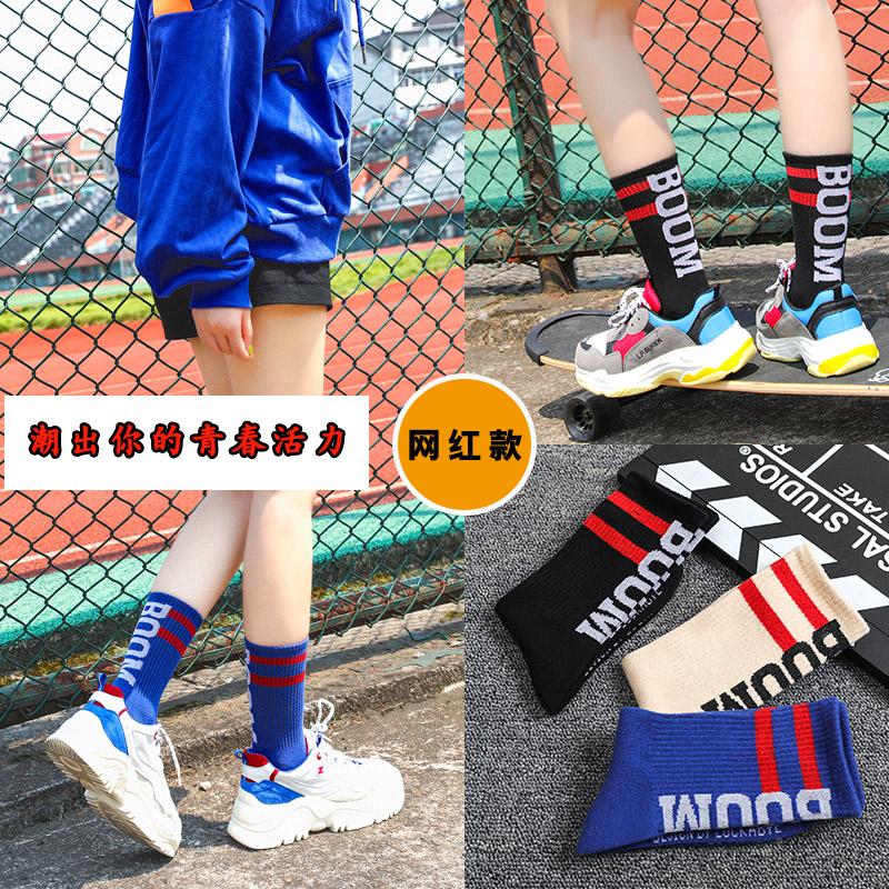11月02日最新优惠棒球女中筒袜ins潮街头运动高腰袜子女韩版高帮袜夏薄款长袜秋季