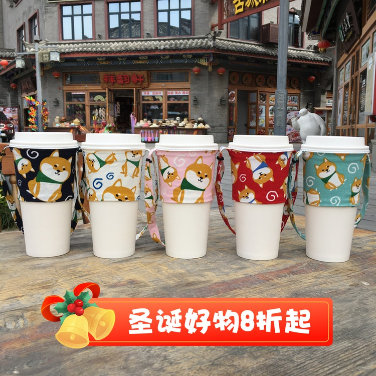 Chai dog milk tea cup cover slung beverage bag small cup cover environmental protection cup bag coffee hand pocket fat cup