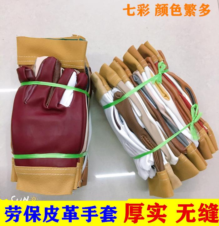人造革皮革手套劳保防水防油加厚加大耐磨电焊防护焊工作机械促销