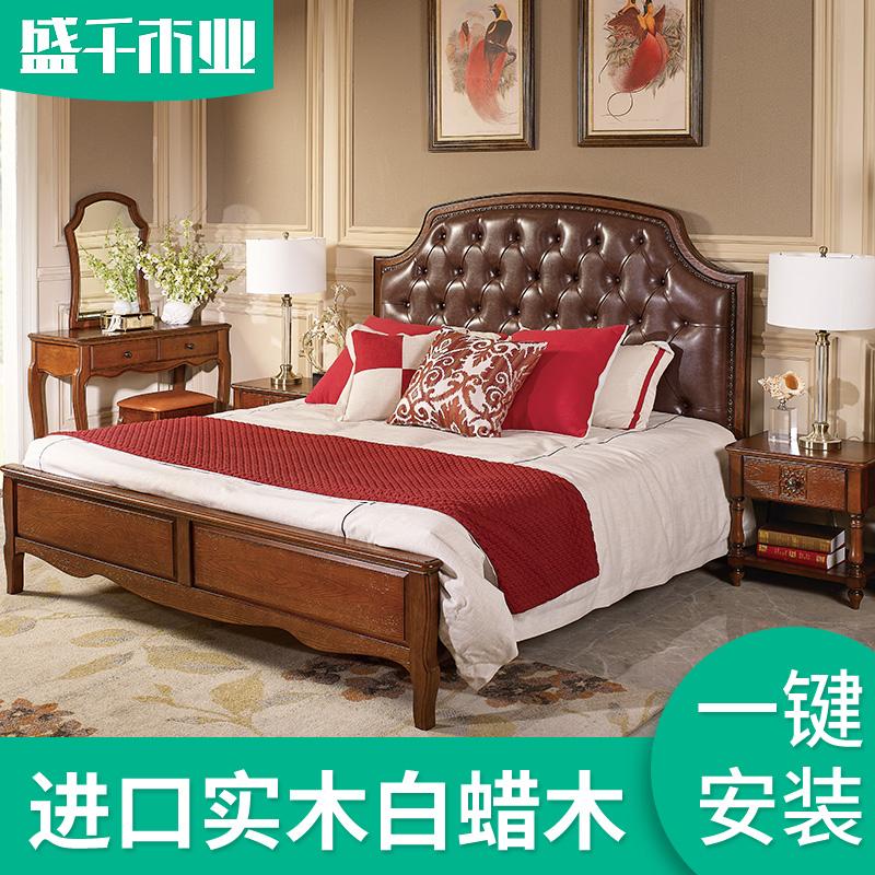 香缇丽舍美式全实木双人床1.8米m简欧软靠皮艺主卧婚房轻奢小户型