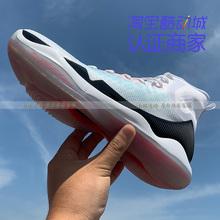 李宁驭帅11篮球鞋高帮男云减震水晶底袜套比赛运动鞋ABAM023 059