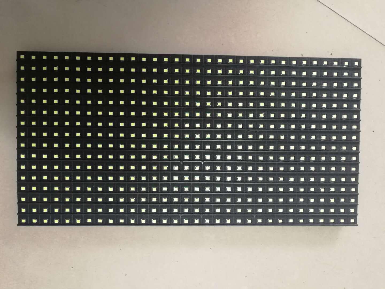 P10表贴半户外白色LED单元板半户外表贴白色LED显示屏半户外白色