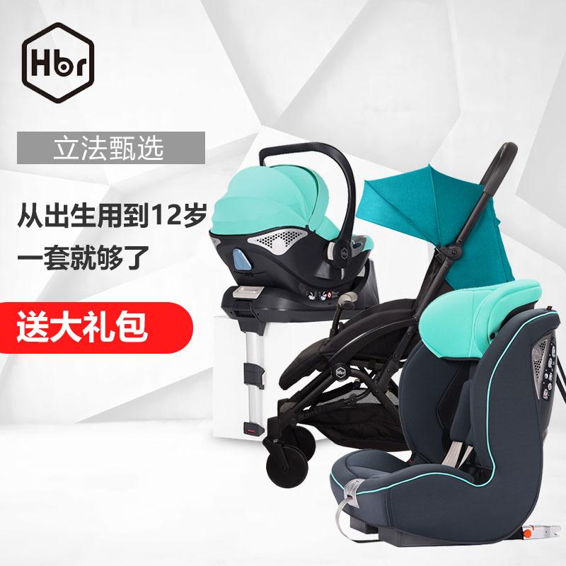 HBR虎贝尔轻便推车+提篮 备注颜色母婴用品