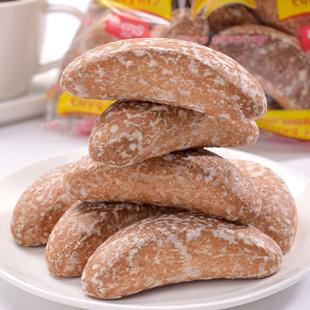 新品 特价俄罗斯进口香蕉味光头饼80后怀旧老味道饼干450克 包邮