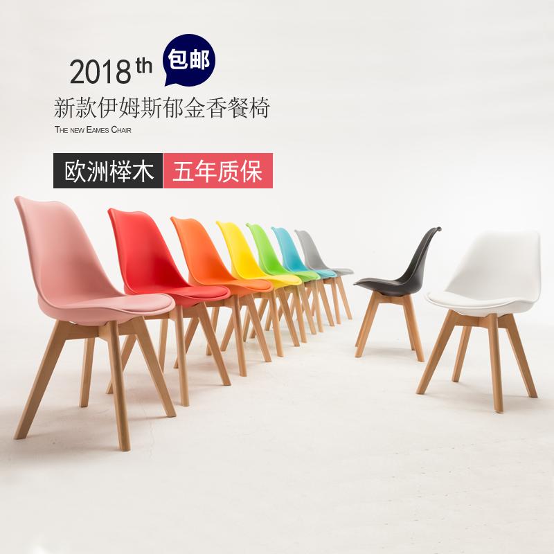 Главная Минимализм Эймс Председатель популярный Европейский стиль ткани древесины обеденный стул Кофейный стол для совещаний и стульев