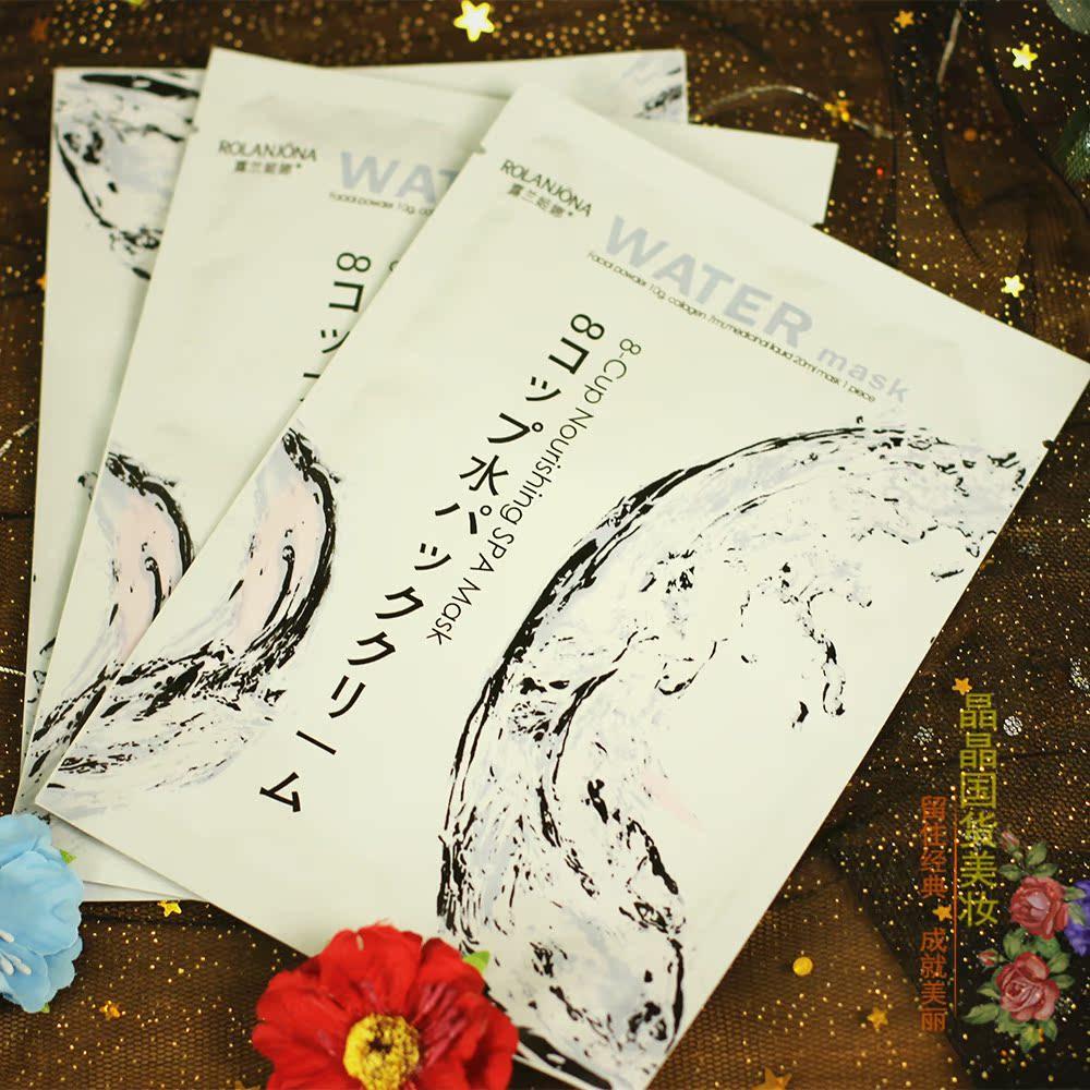 面膜贴补水保湿 露兰姬娜8八杯水营养水疗面膜 拍10片起包邮