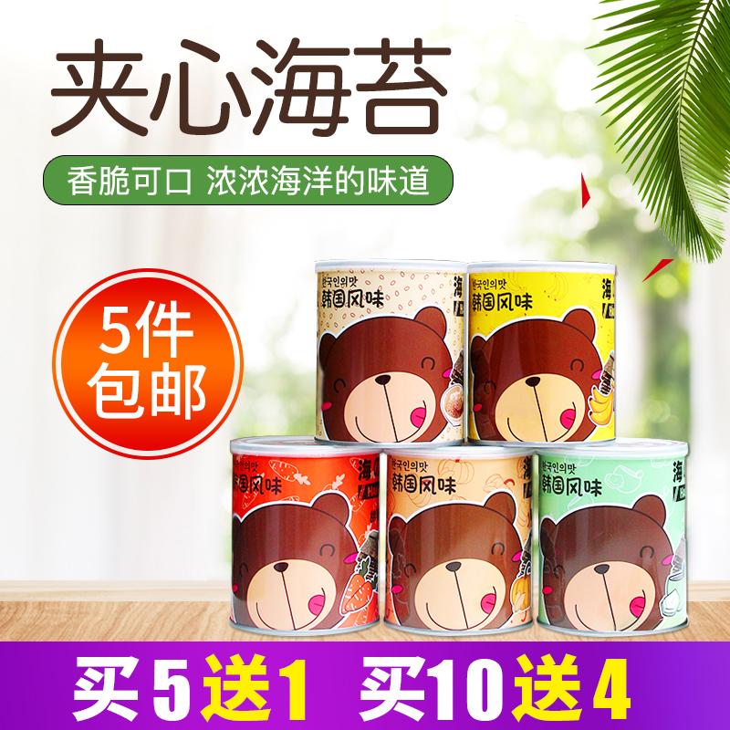 10-12新券宝宝超爱海舍脆芝麻夹心紫菜海苔