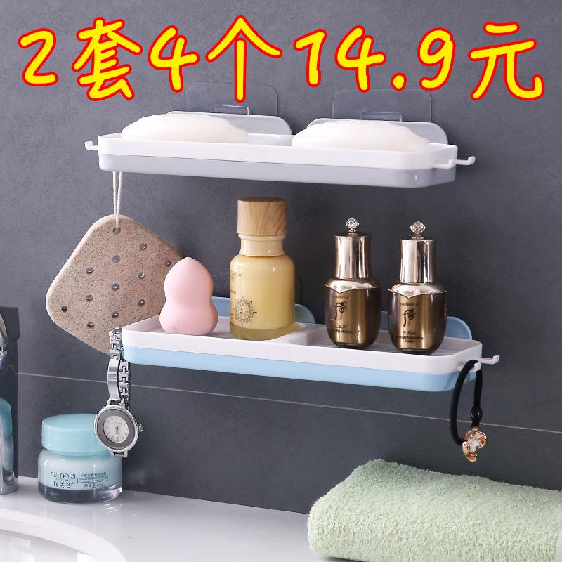 免打孔肥皂盒卫生间沥水创意壁挂香皂架浴室置物架吸盘双层肥皂架10-10新券